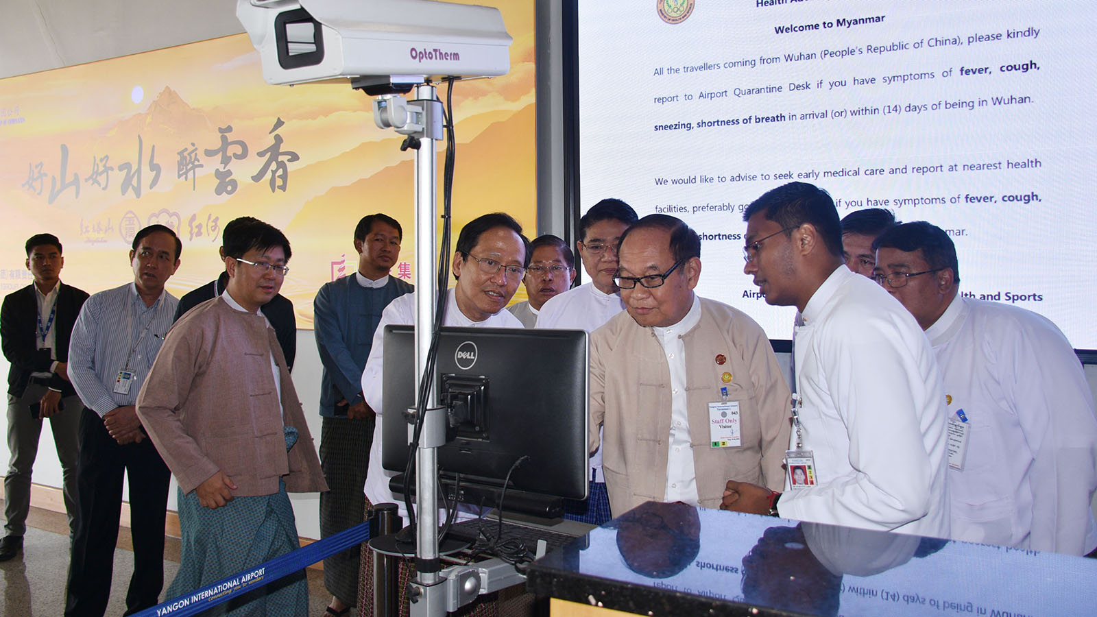 Union Minister Dr Myint Htwe inspects the preparations to prevent outbreak of coronavirus. Photo: MNA