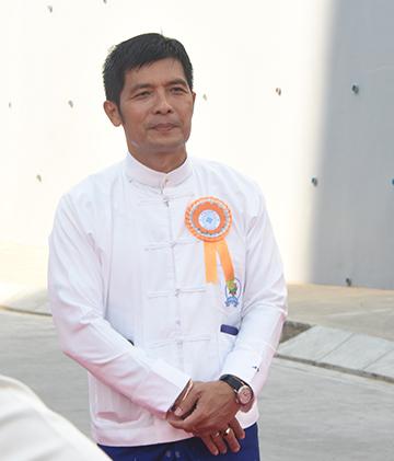 U Maung Weik.