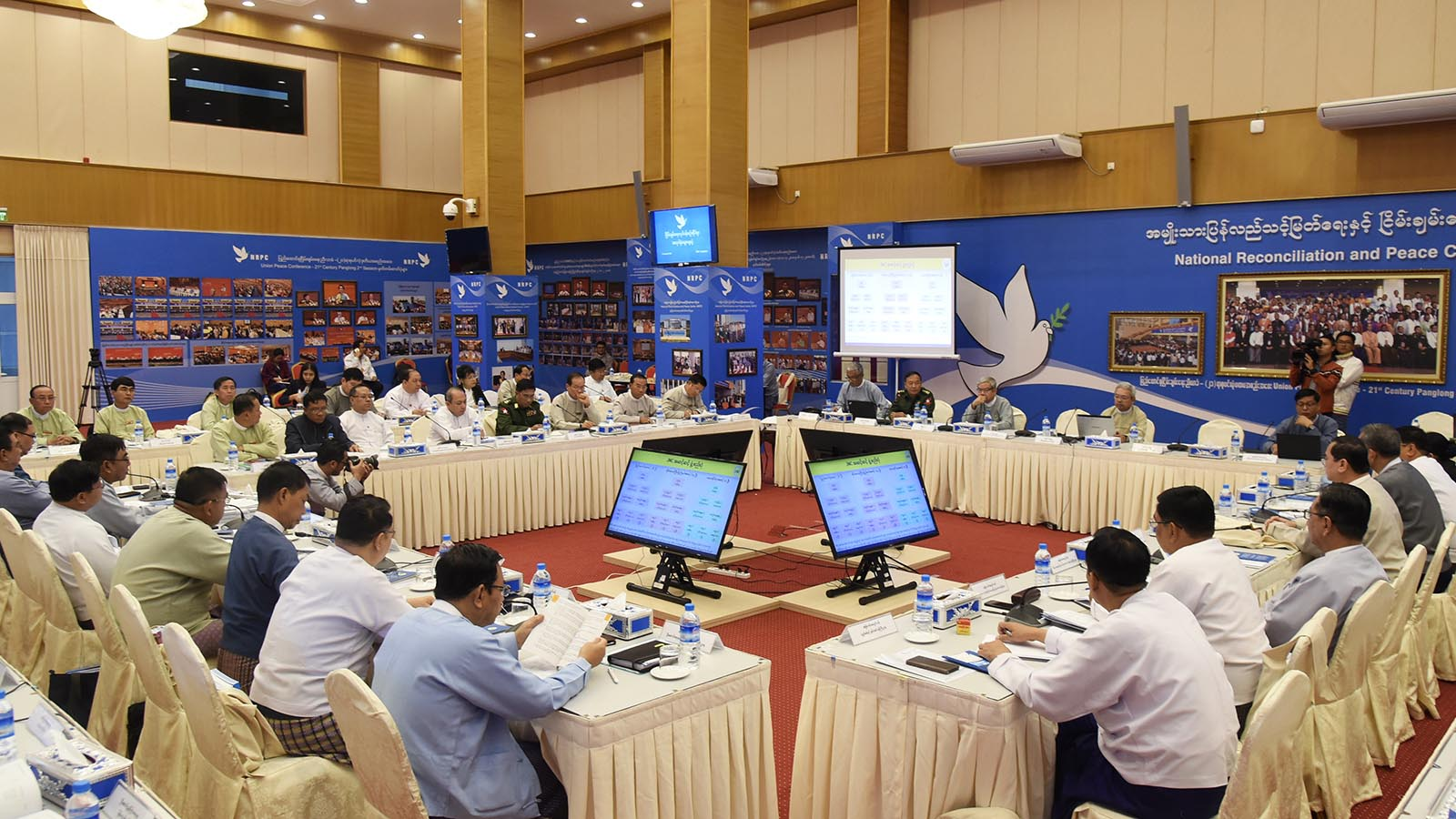 The 2nd day workshop of National Reconciliation and Peace Center (NRPC) holds in Nay Pyi Taw yesterday. Photo: MNA
