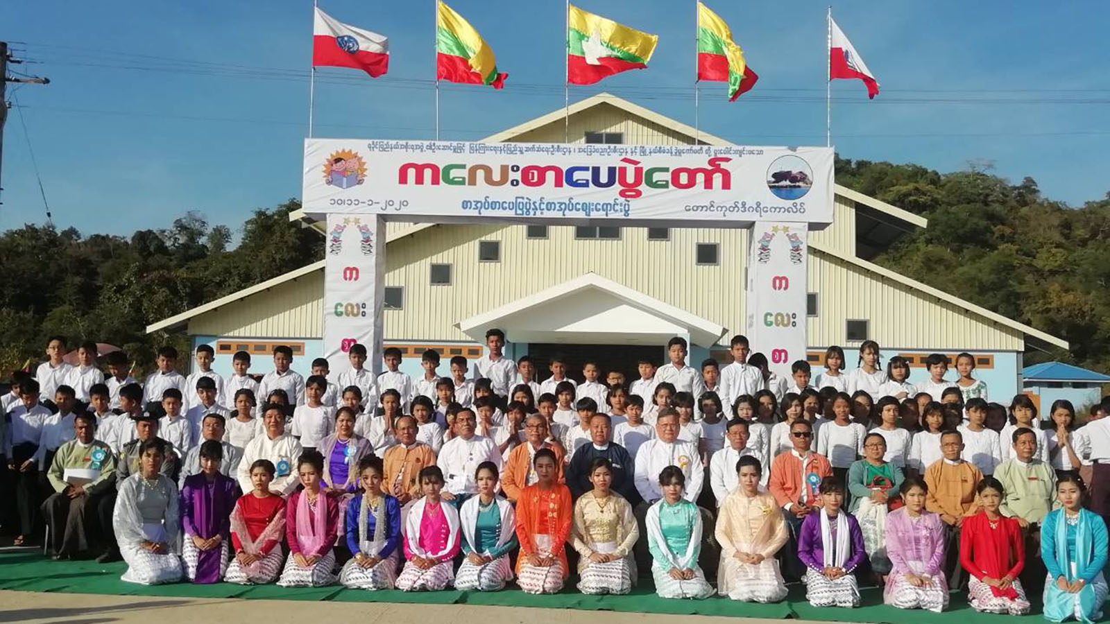 Rakhine State Chief Minister U Nyi Pu, Deputy Minister U Aung Hla Tun, and officials pose for a group photo at the opening ceremony of Children Literary Festival in Taungup, Rakhine State.Photo: District IPRD