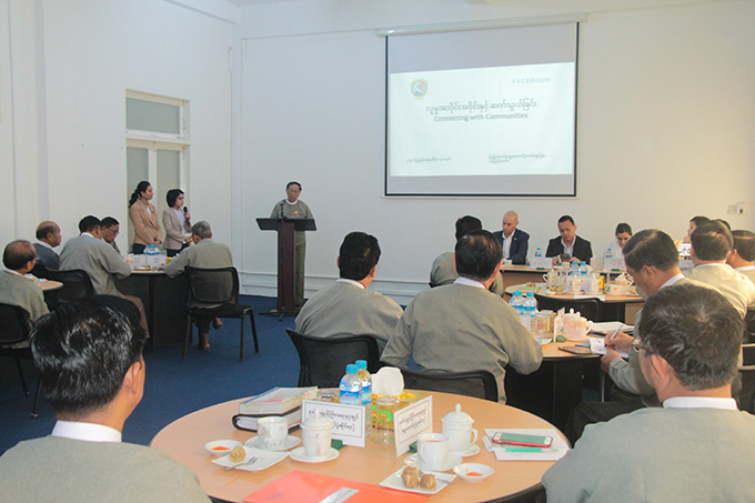 UEC Chairman U Hla Thein delivers the speech during the meeting with Facebook Team in Nay Pyi Taw.  Photo: MNA