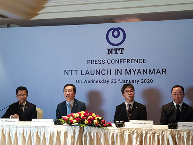 NTT invests $400 mln in submarine cable project