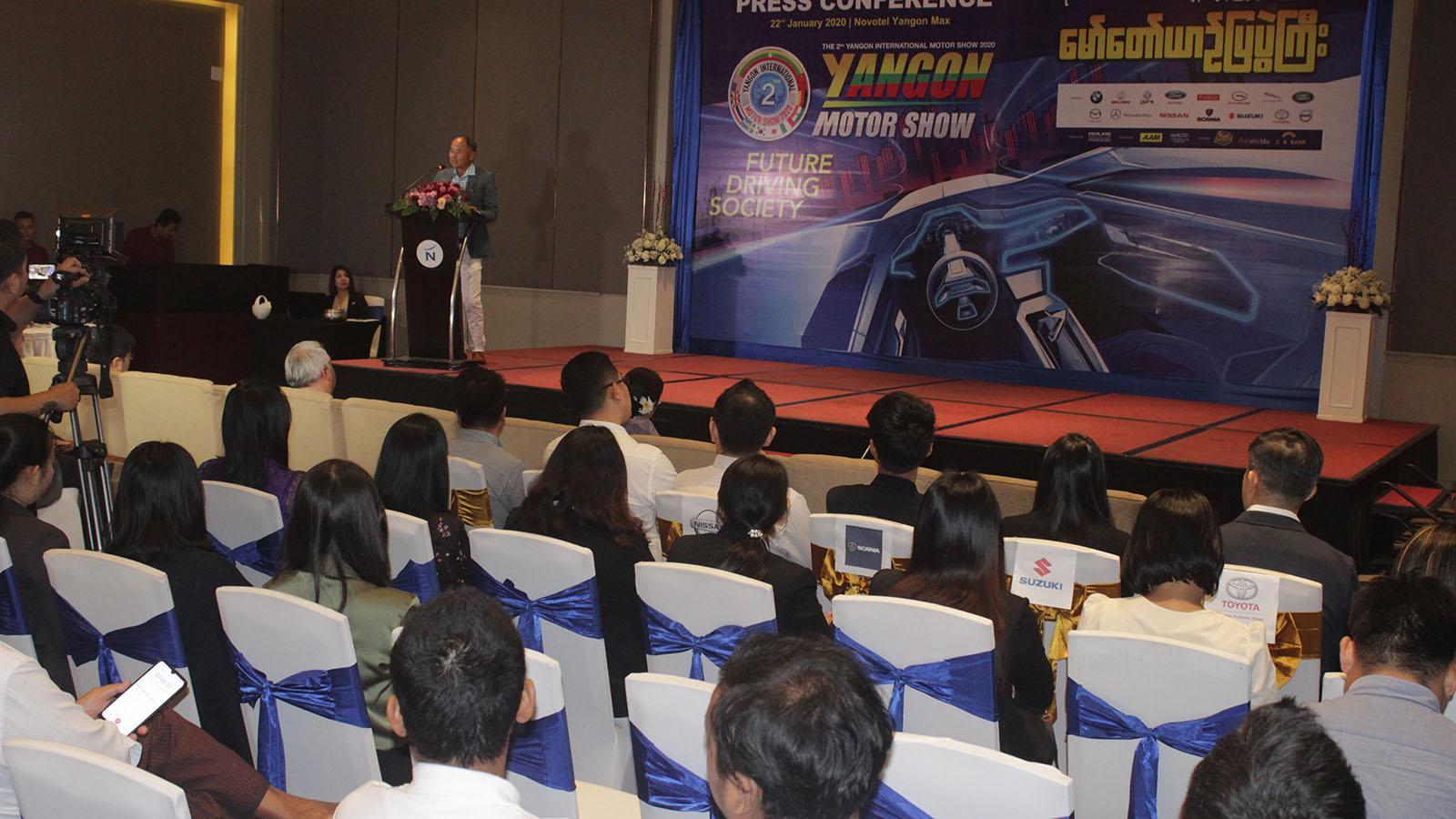 The press conference for 2nd Yangon International Motor Show 2020 being held in Yangon. Photo:Kyaw Zeya