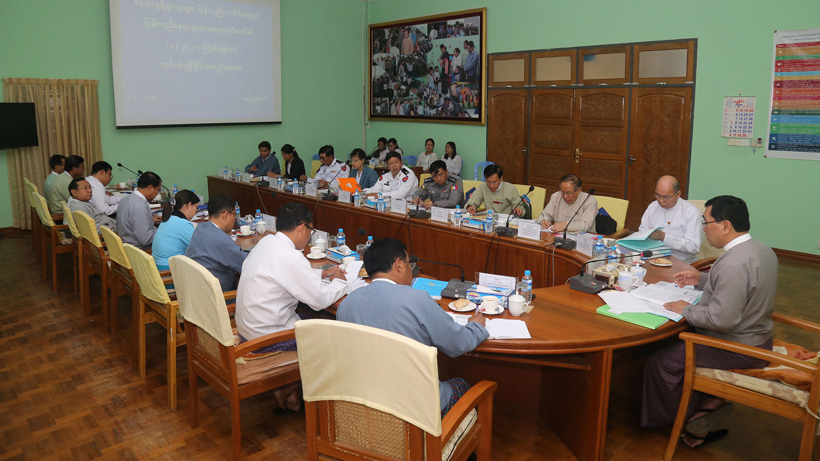 Coordination meeting of Displaced Persons Accepting and Resettlement Committee being held in Nay Pyi Taw yesterday.  Photo: MNA