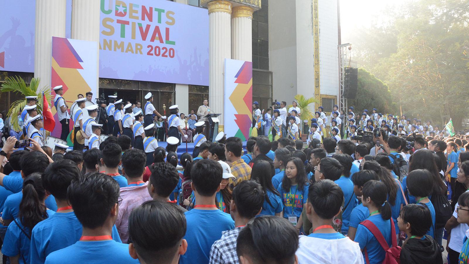 Student Festival Myanmar 2020 being held at the Diamond Jubilee Hall of Yangon University yesterday. Photo: MNA