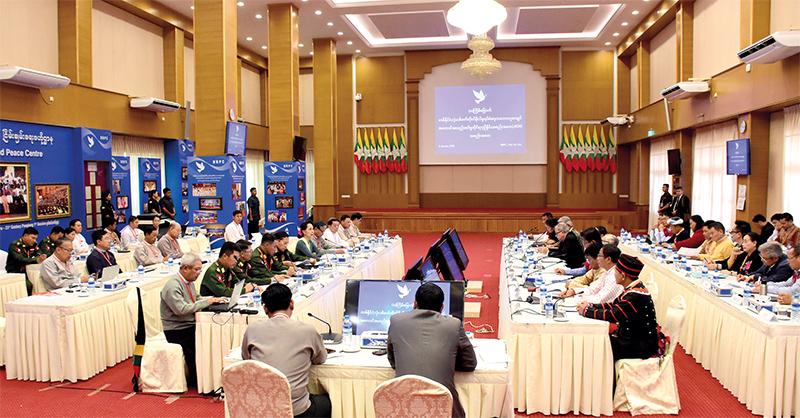 The 8th JICM meeting in progress in Nay Pyi Taw yesterday.Photo: MNA