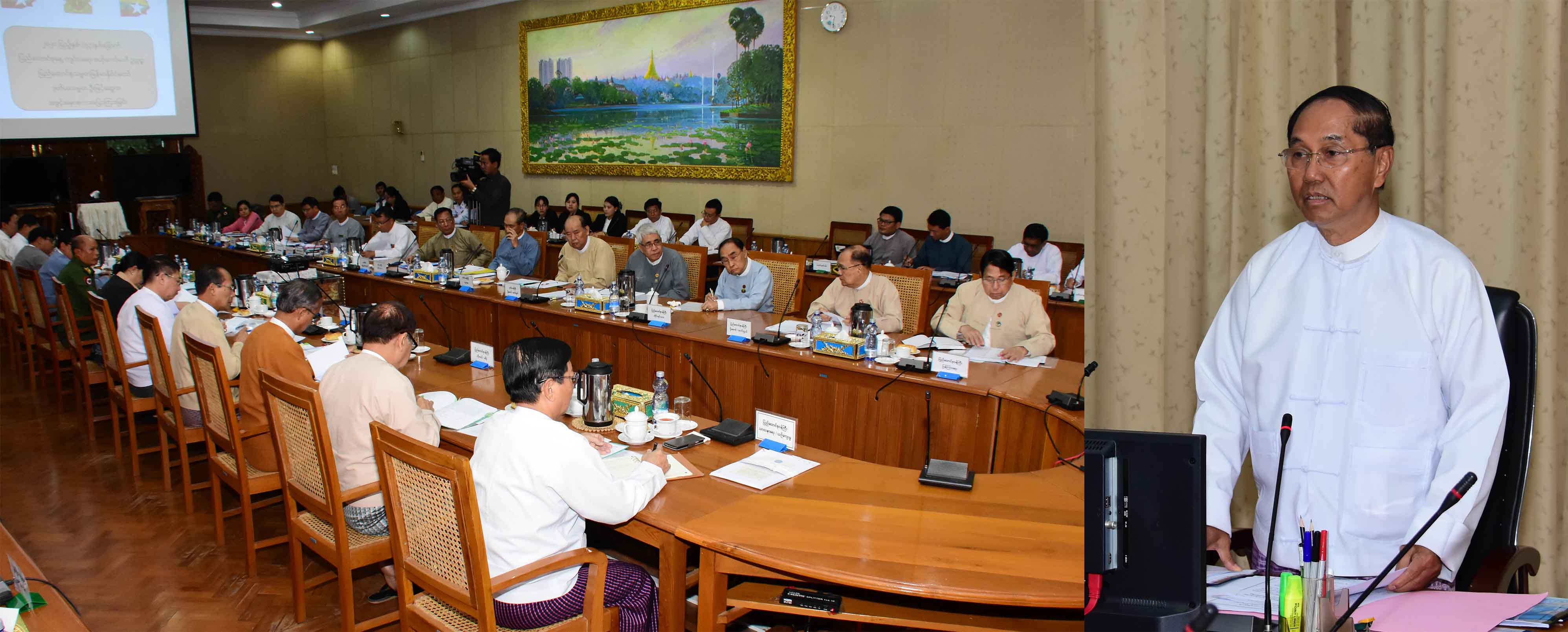 Vice President U Myint Swe delivers the speech at the committee meeting for holding the 73rd Union Day in 2020 in Nay Pyi Taw yesterday. Photo: MNA