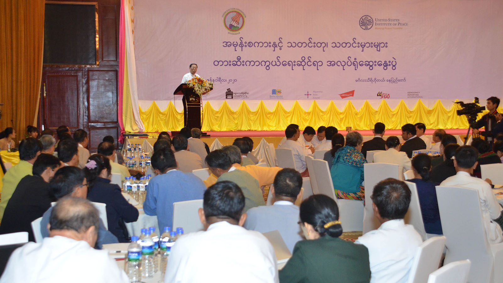 UEC Chairman U Hla Thein delivers the opening speech at the workshop on prevention of hate speech, fake news and misleading information in Nay Pyi Taw. Photo: MNA