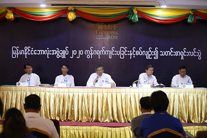 The press conference for the upcoming MFF Congress 2020 held in Yangon. Photo: MFF