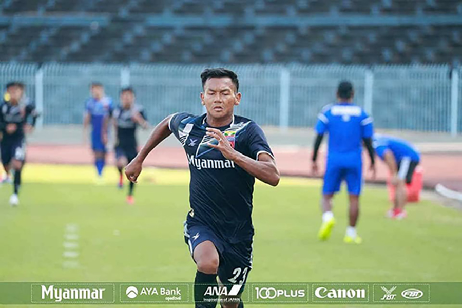 Myanmar defender Kyaw Thu Tun seen during an earlier training session.  Photo: MFF