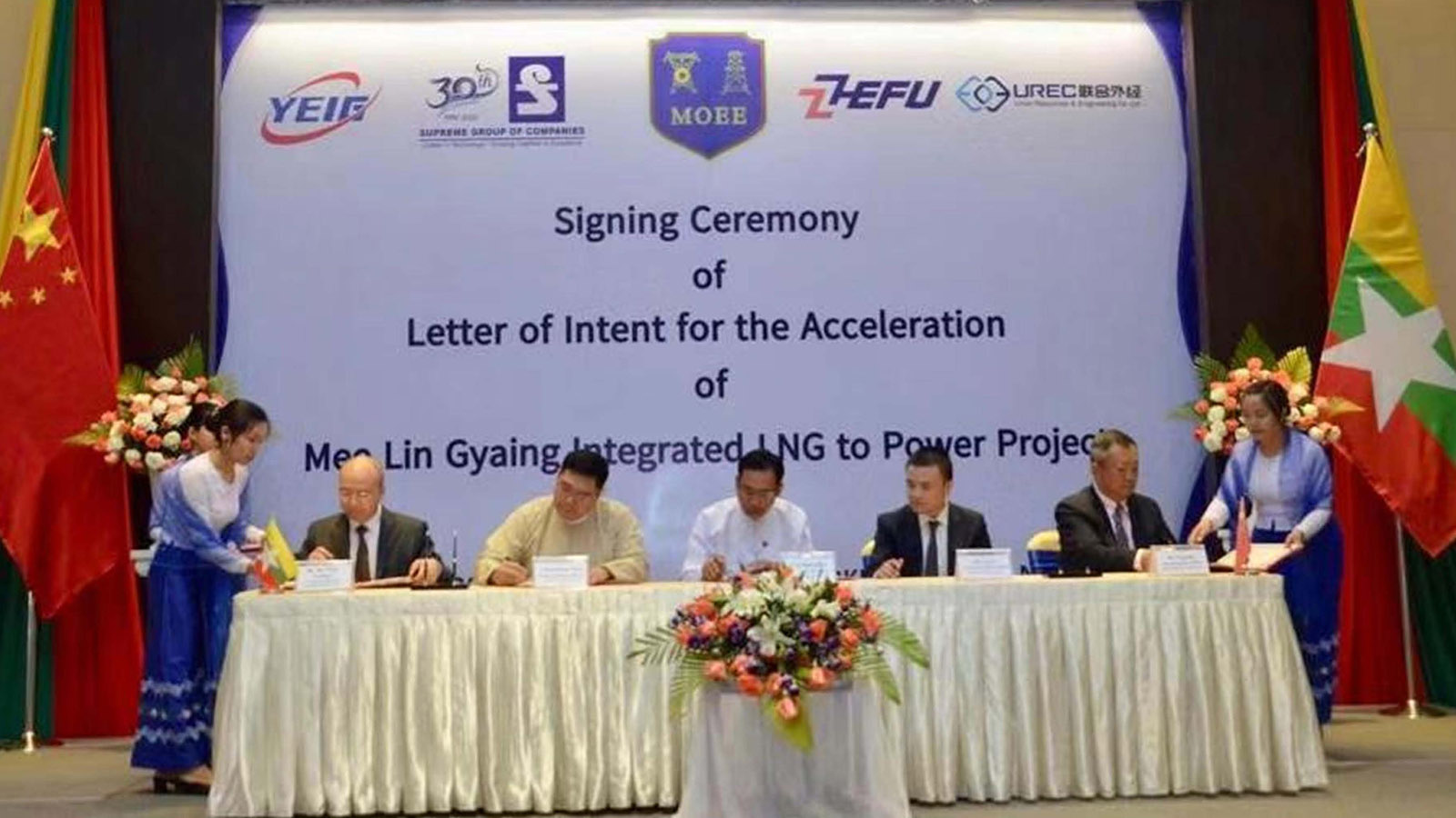 A signing ceremony of Letter of Intent for the Acceleration of Mee Lin Gyaing Integrated LNG to Power Plant held in Nay Pyi Taw on 17 January.Photo: MNA