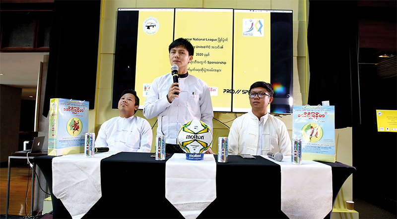 Sagaing United chairman U Chit Myo Htike (Phoe Chit) delivered the opening address at the team's sponsorship ceremony.Photo: MNL