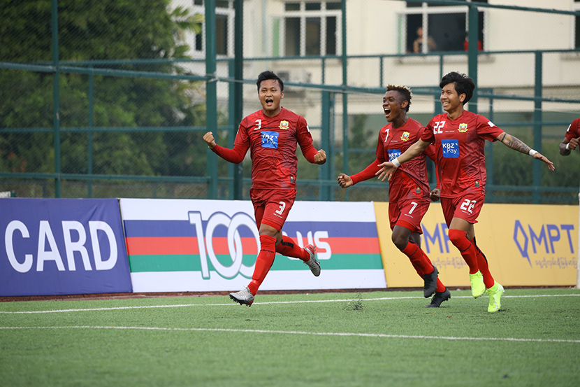 Shan United players celebrate their victory after beating Yangon United by 2-1 at the MFF Charity Cup 2020. Photo: MNL