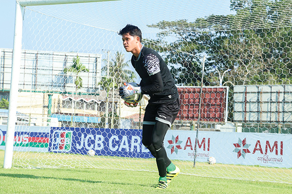 Myanmar U-22 and Shan United goalkeeper Phone Thitsar Min. Photo: SUFC