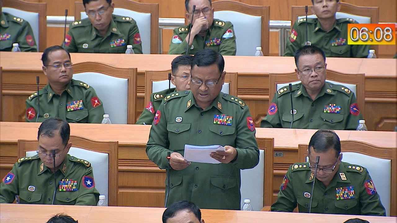 MP Colonel Aung Kyaw Moe.