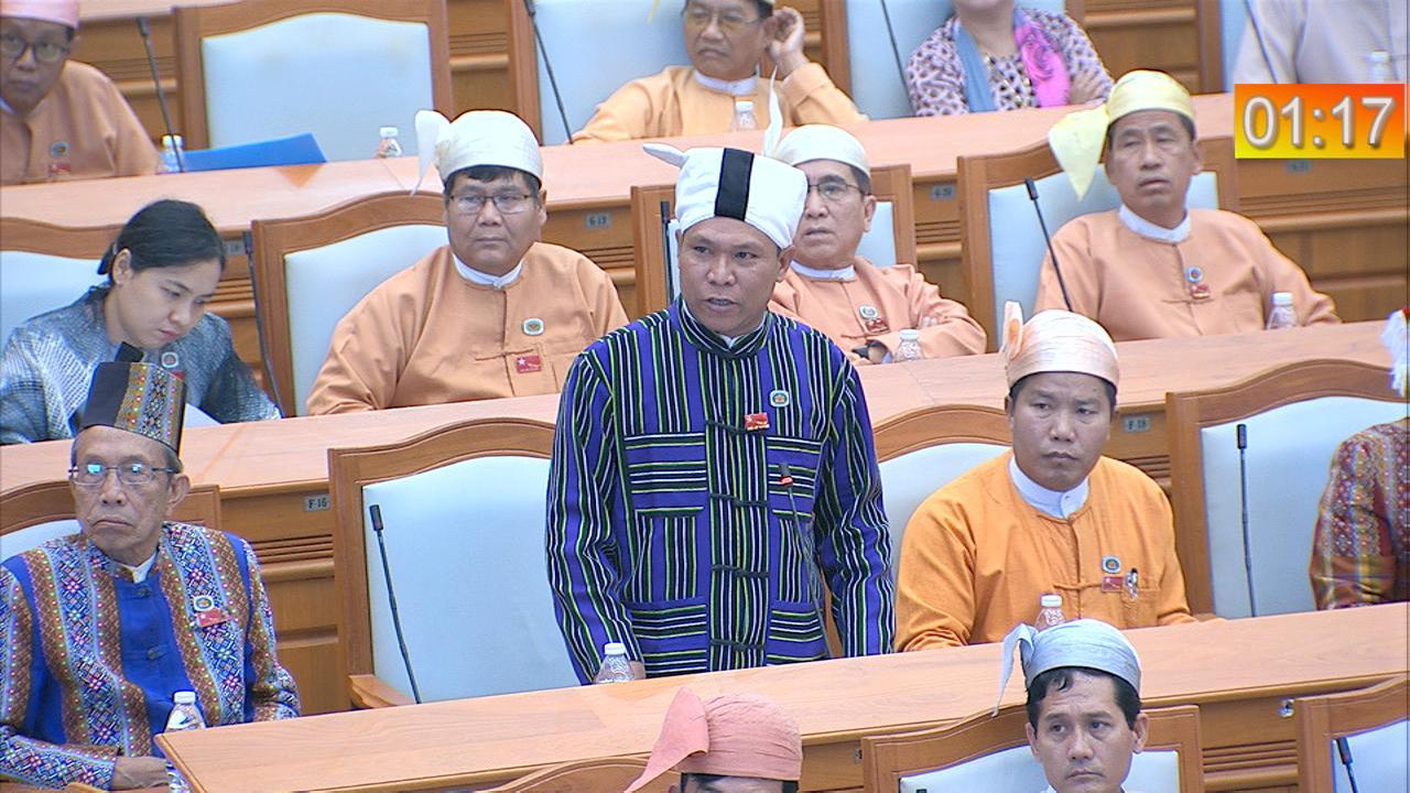 MP U Nay Lin Aung.
