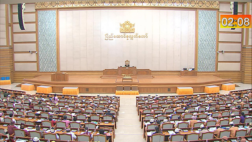 Pyidaungsu Hluttaw being convened in Nay Pyi Taw yesterday.Photo: soe win tun