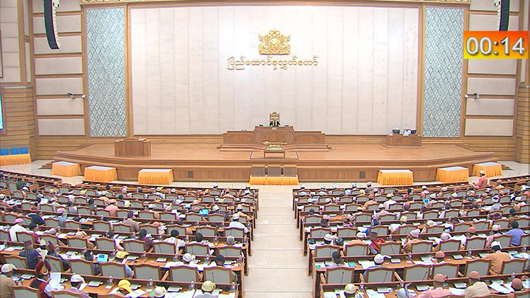 The Second Pyidaungsu Hluttaw holds its 13th-day meeting at the Pyidaungsu Hluttaw Hall in Nay Pyi Taw yesterday.Photo: Htan Phon