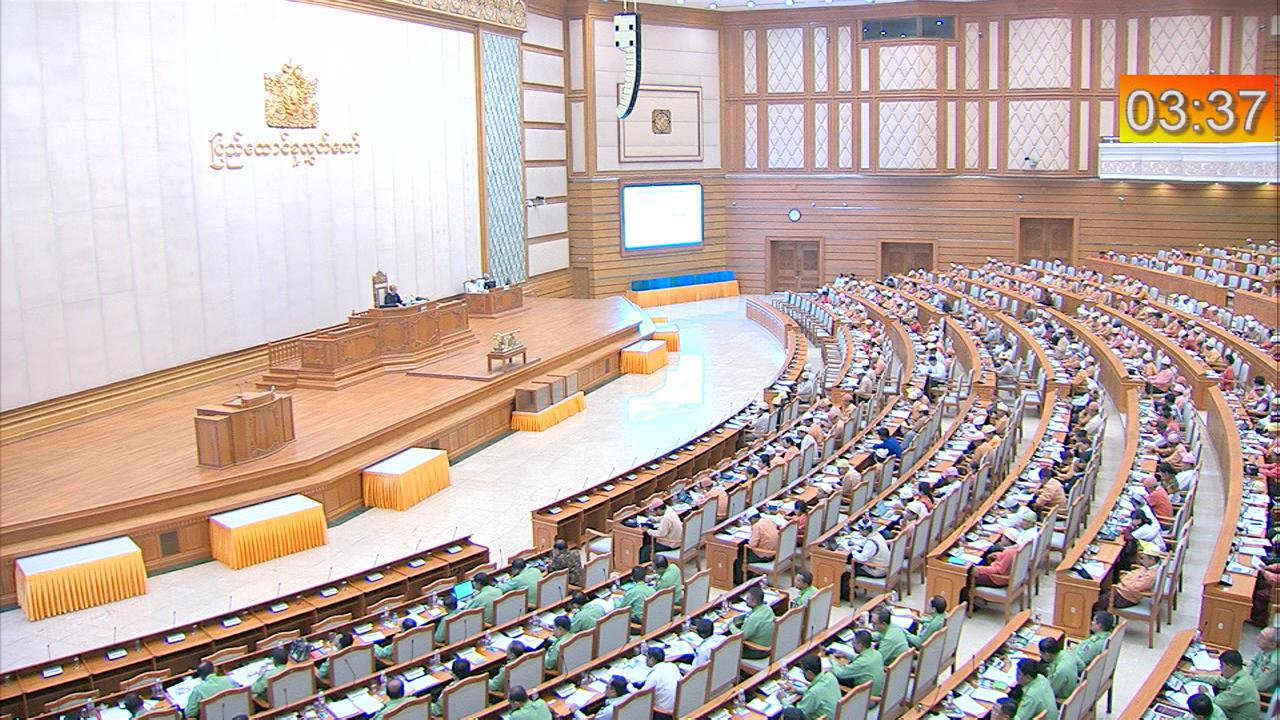 Pyidaungsu Hluttaw discusses JPAC report, EDCF loan