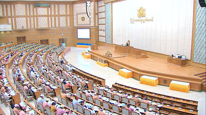 The 15th regular session of Second Pyidaungsu Hluttaw holds its 7th-day meeting in Nay Pyi Taw yesterday. Photo: Soe win Tun