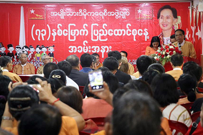 The National League for Democracy commemorates 73rd Union Day anniversary at party headquarters in Yangon. Photo: Zaw Gyi