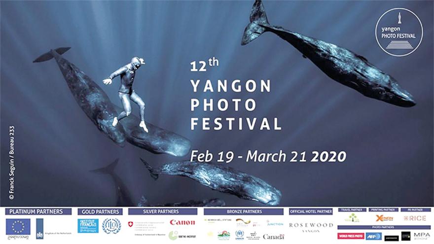 12th Yangon 1 0