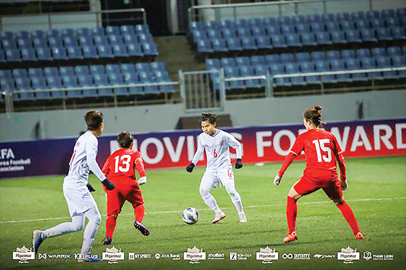 Myanmar did well to deny AFF Women's Championship 2019 winners Vietnam much chances in the first half and the score remained goalless as the two sides went into the half-time interval.PHOTO:  MFF
