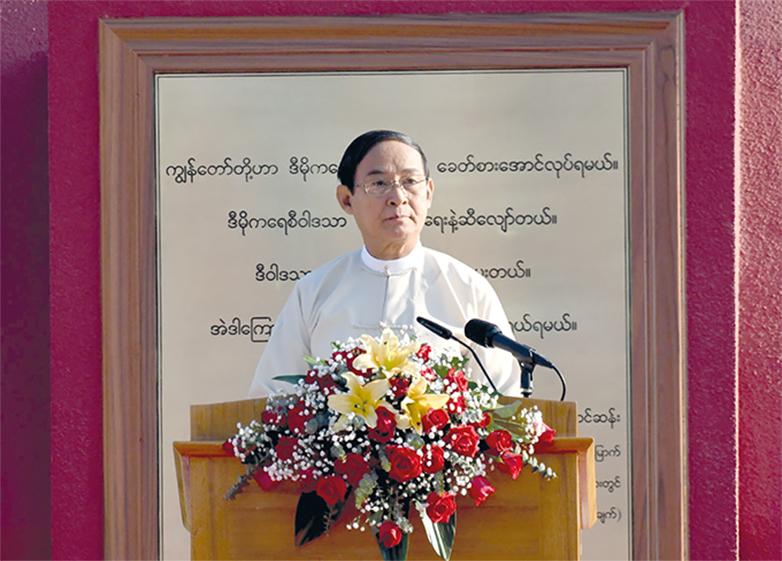 President U Win Myint addresses the unveiling ceremony of Bogyoke Aung San Statue in Nay Pyi Taw.Photo: MNA