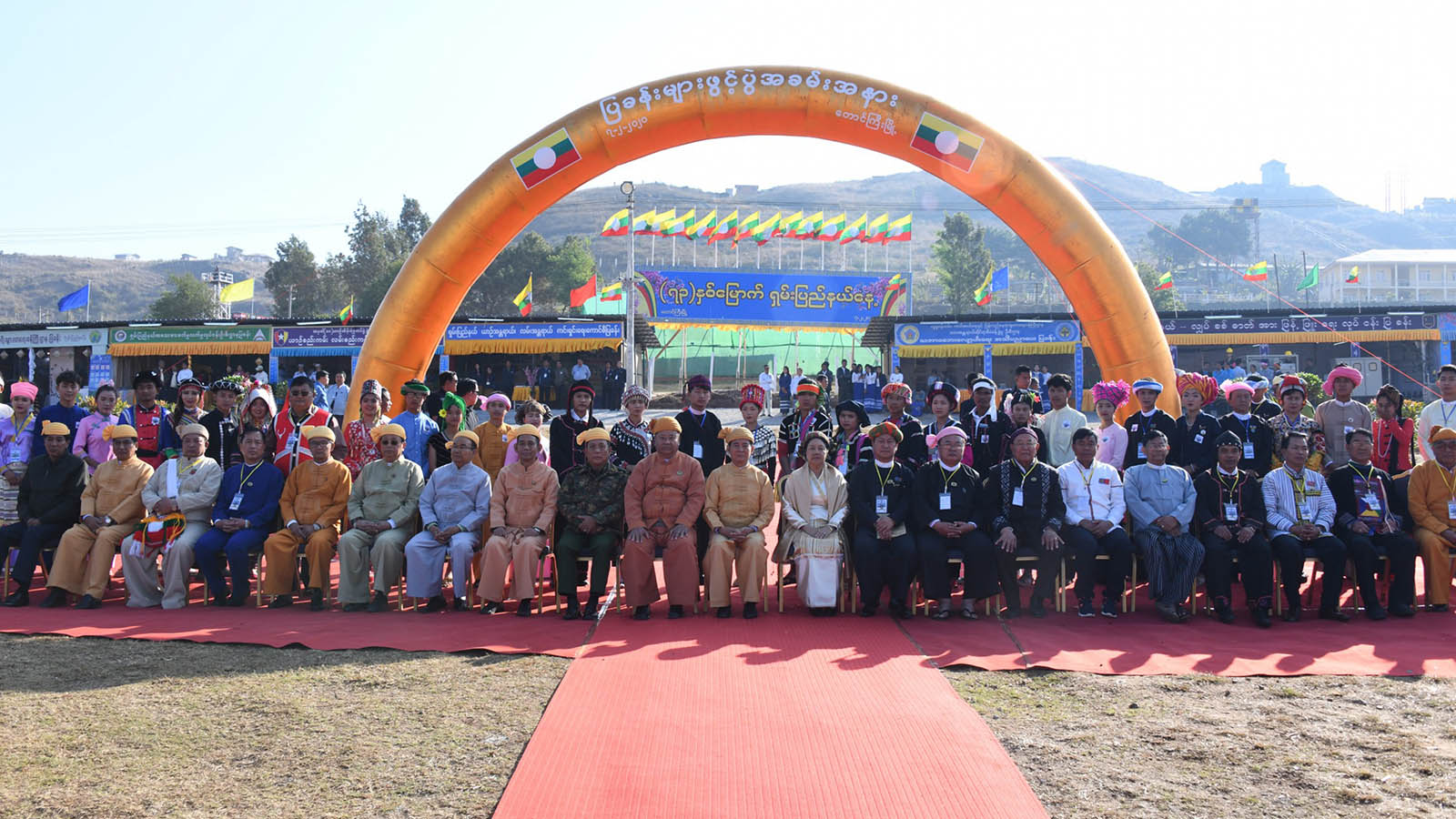 President U Win Myint and First Lady Daw Cho Cho pose for a commemorative photo with attendees at the commemoration of 73rd Shan State Day in Taunggyi, yesterday.Photo: MNA