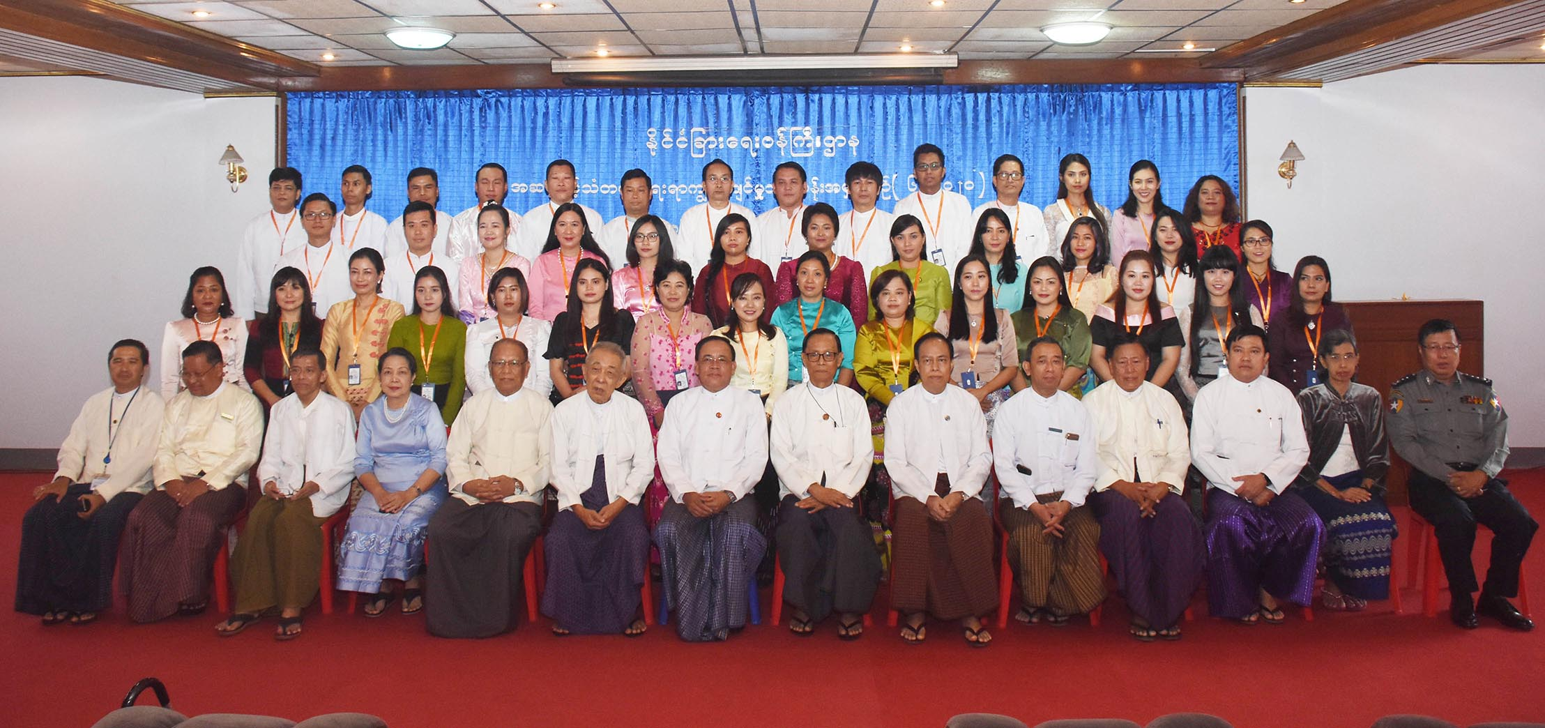 Union Minister U Kyaw Tin and attendees pose for a group photo at the certificate awarding ceremony for Enhanced Diplomatic Skills training course (6/2020).Photo: MNA