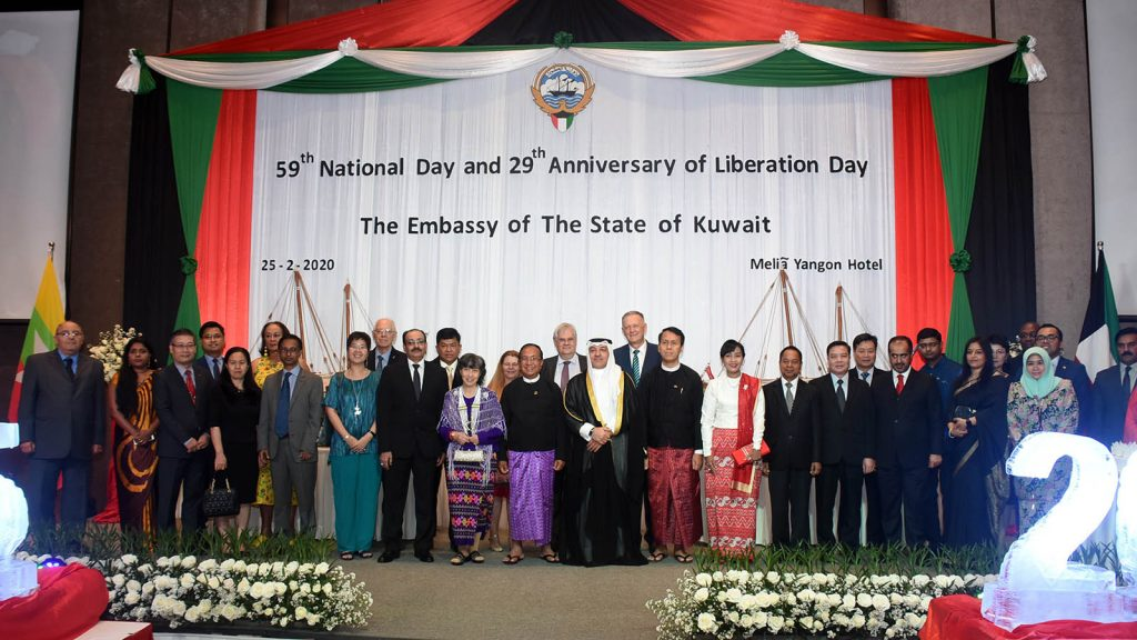 Union Minister U Han Zaw and Yangon Region Chief Minister U Phyo Min Thein, their wives and diplomats pose for the photo at the celebration to commemorate the State of Kuwait's 59th National Day and 29th Liberation Day in Yangon on 25 February 2020. PHOTO: MNA