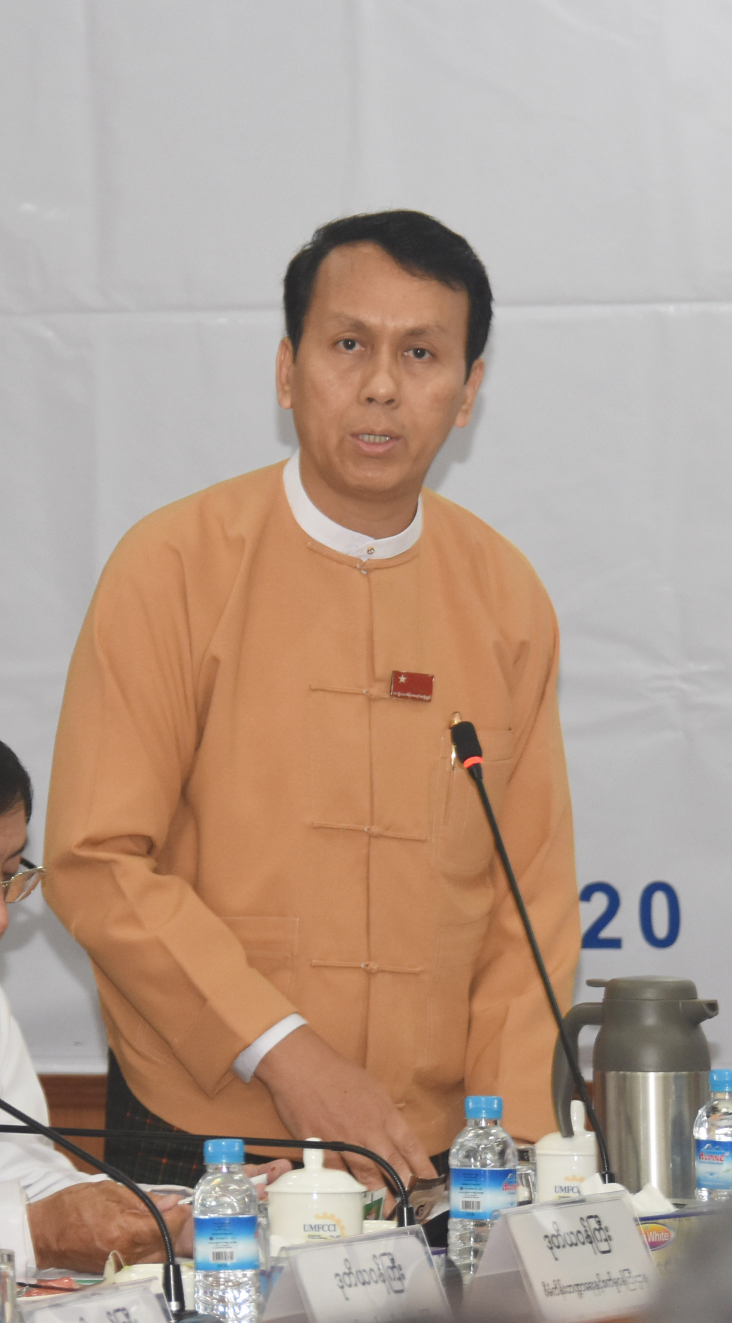 Yangon Region Chief Minister U Phyo Min Thein.