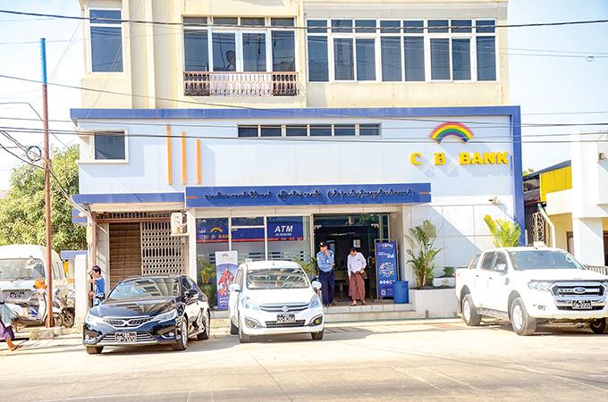 Photo shows CB Bank branch in Ward 35 of Dagon Myothit (North) Township, Yangon.Photo: Pe Zaw