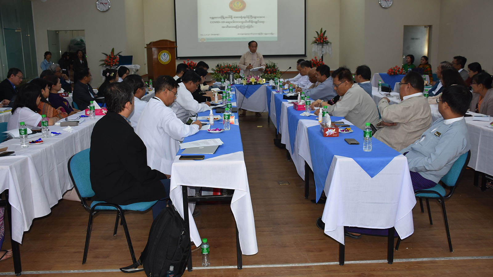 Union Minister Dr Myint Htwe addresses the coordination meeting to accelerate the preparatory work for control and prevention of Coronavirus Disease (COVID-19) in Mandalay yesterday.Photo: MNA