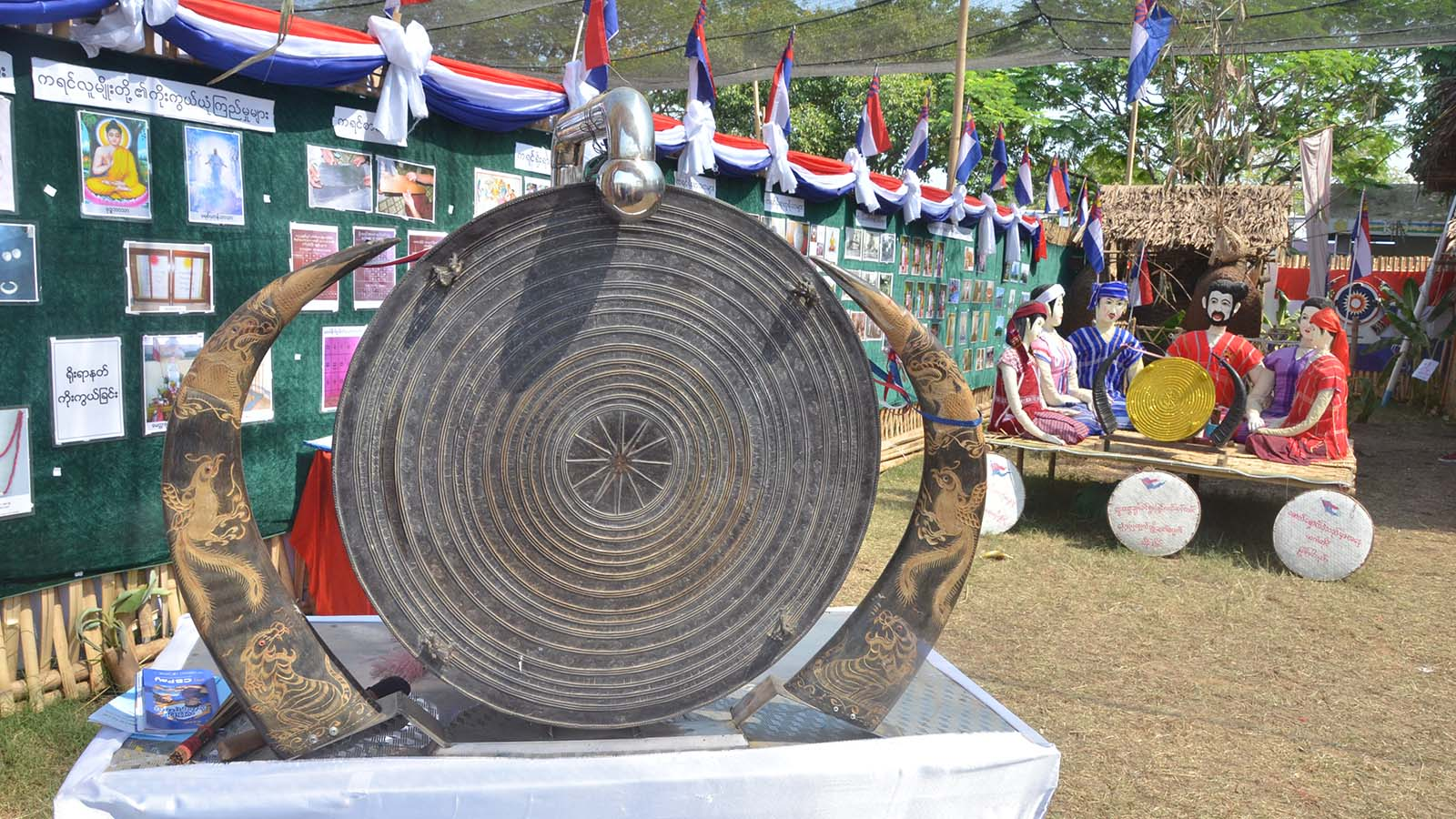 Kayin traditional drum seen at the festival.Photo : MNA