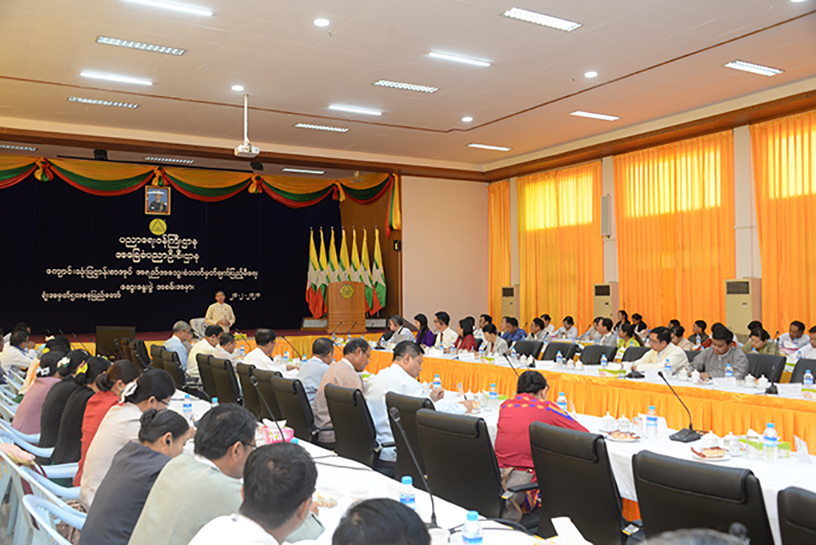 Union Minister Dr Myo Thein Gyi delivers the speech at the Education Ministry meeting in Nay Pyi Taw yesterday.Photo: MNA