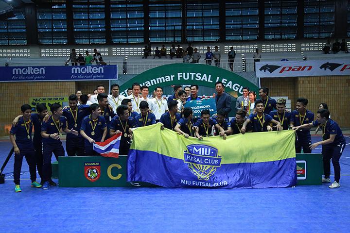 Futsal 0 2