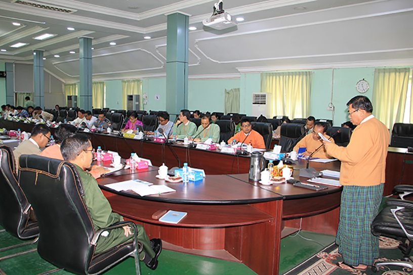 Bago Region prepares for investment fair