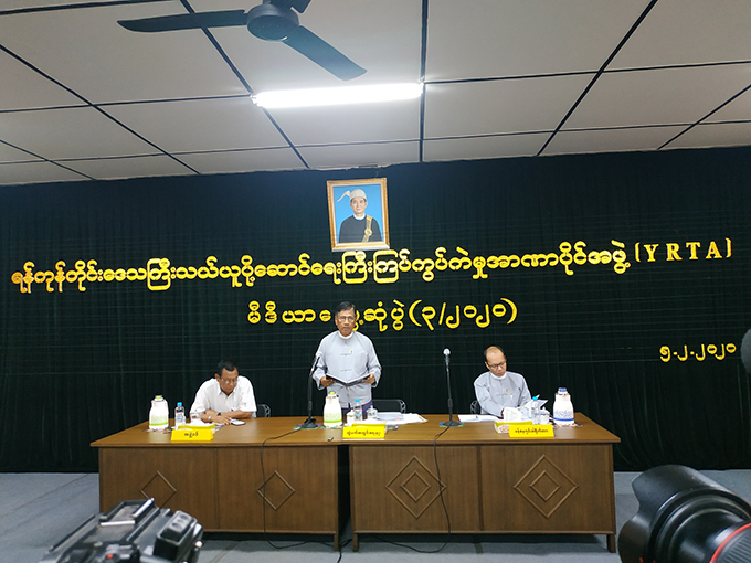 YUPT joint secretary U Hla Aung delivers the speech during the media conference in Yangon.Photo: Supplied