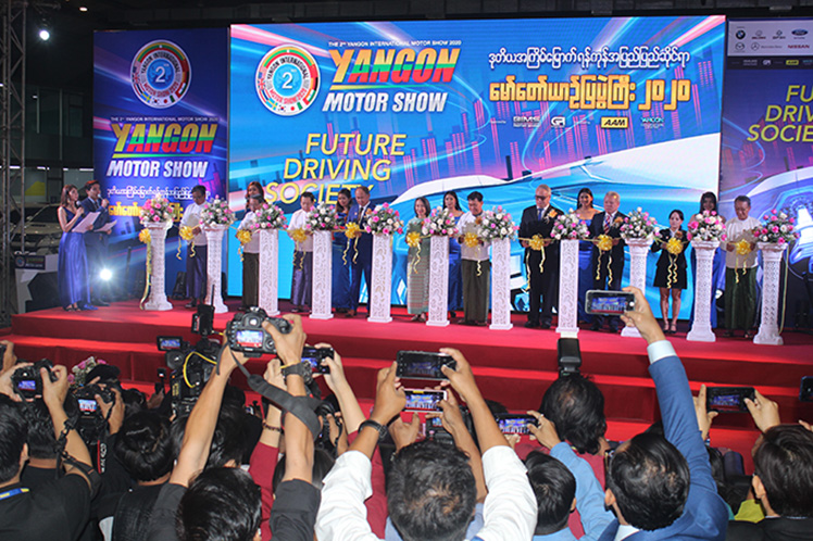 2nd Yangon International Motor Show opening ceremony takes place in Yangon yesterday.Photo: Supplied