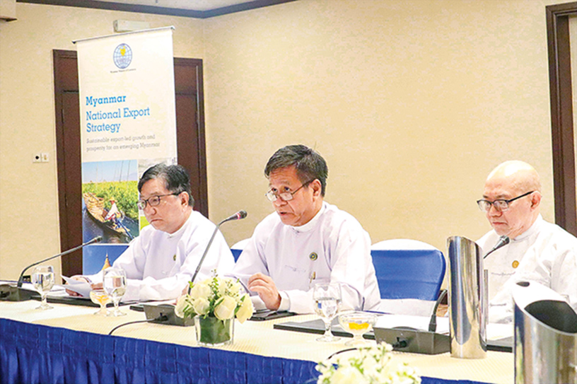 Deputy Minister U Aung Htoo explains at the press conference on the National Export Strategy. Photo : Phoe Htaung