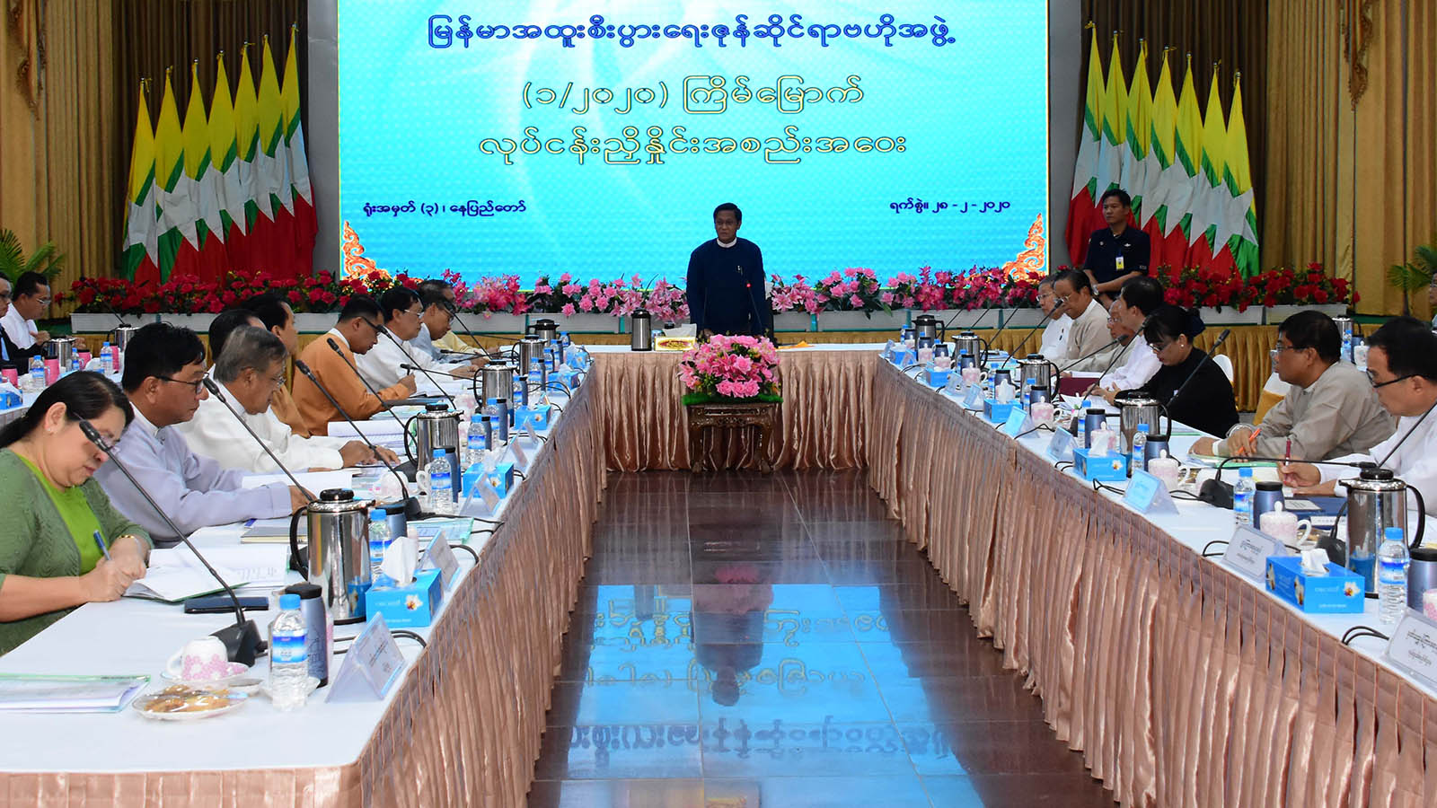 Vice President U Henry Van Thio addresses the first meeting of Myanmar Special Economic Zone Central Committee in Nay Pyi Taw yesterday. Photo: MNA
