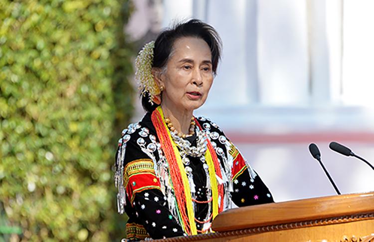 State Counsellor Daw Aung San Suu Kyi. Photo: mna