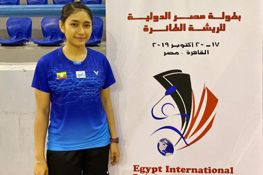 Myanmar badminton star Thet Htar Thu Zar seen at the Egypt International Badminton Championship in Cairo in 2019.  Photo:Thet Htar Thuzar's FB