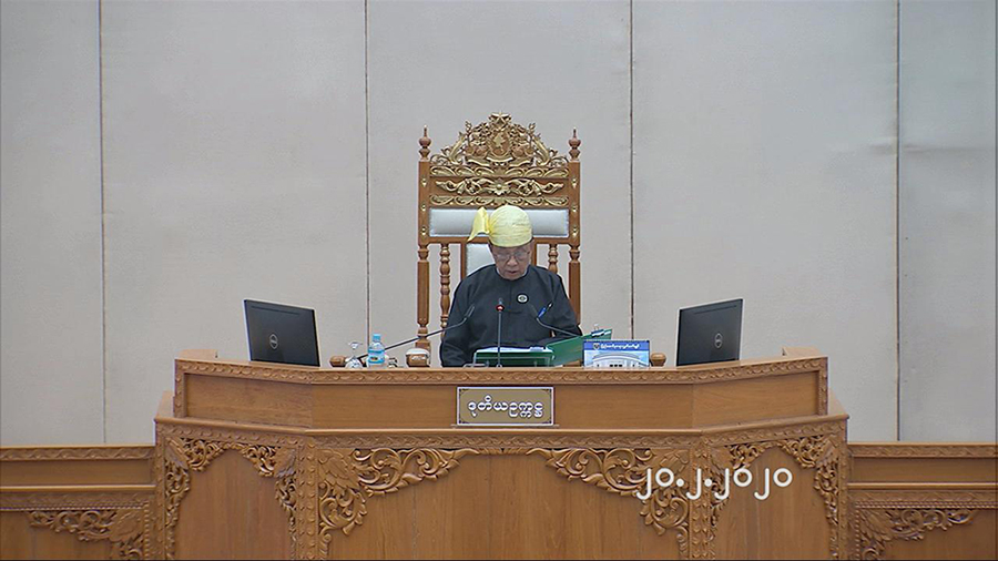 Pyithu Hluttaw Deputy Speaker U Tun Tun Hein. Photo: mna