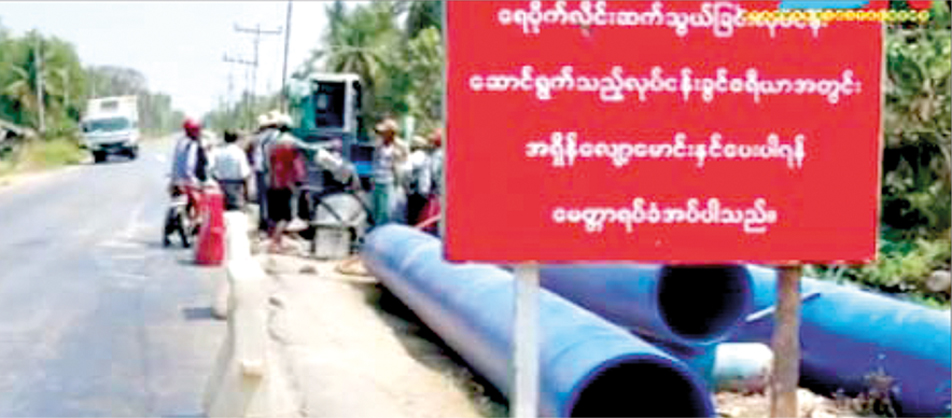 Municipal workers are in process of connecting water pipelines.