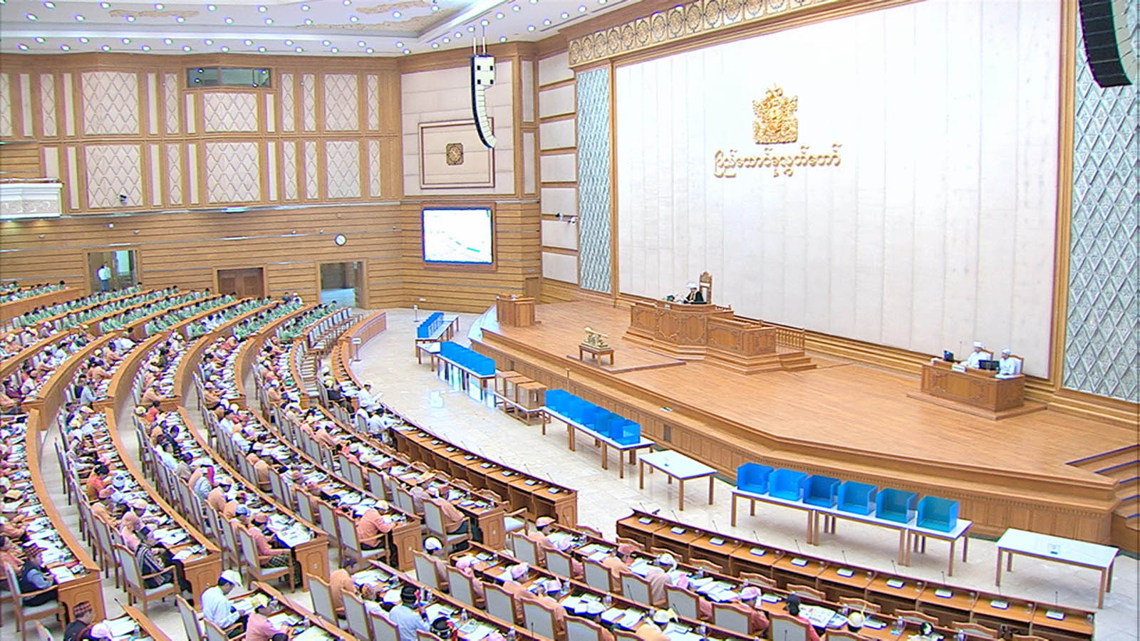 Pyidaungsu Hluttaw convenes its 23rd day meeting of 15th regular session yesterday. Photo:MNA