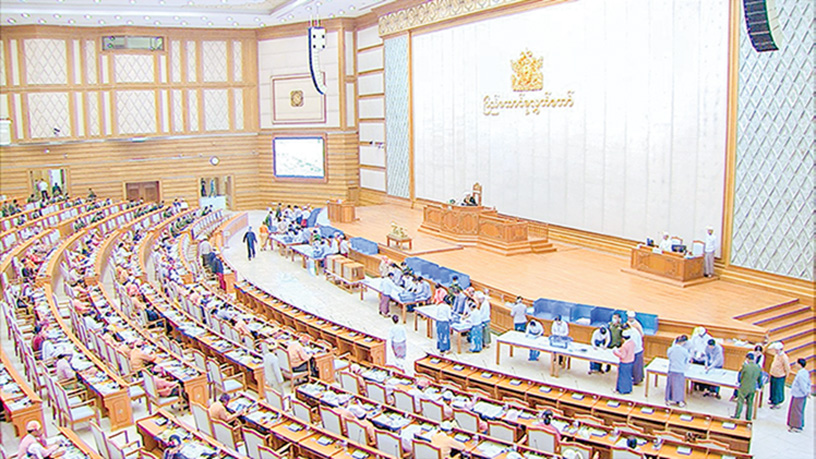 Pyidaungsu Hluttaw convenes its 26th day meeting of 15th regular session in Nay Pyi Taw yesterday.  Photo: Soe Win Tun