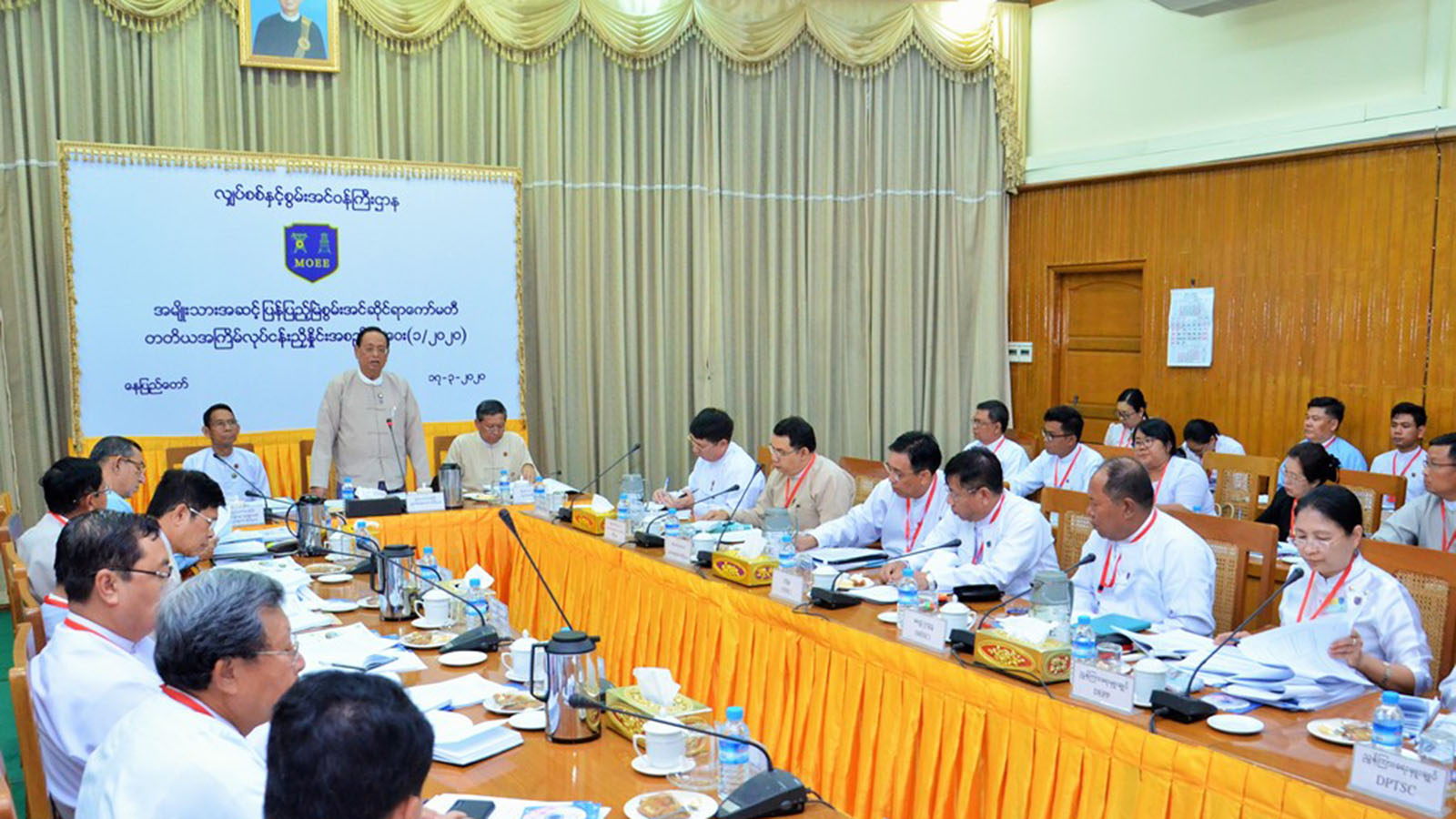 Union Minister U Win Khaing discusses promotion of renewable energy sector at the meeting with National Renewable Energy Committee  in Nay Pyi Taw yesterday.Photo: MNA