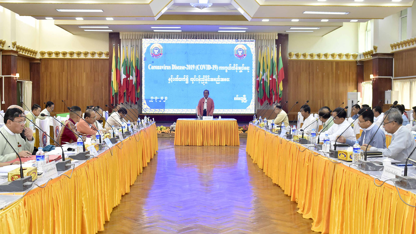 Rakhine State Chief Minister U Nyi Pu addresses the coordination meeting on Covid-19 in Sittway, Rakhine State yesterday. Photo: MNA